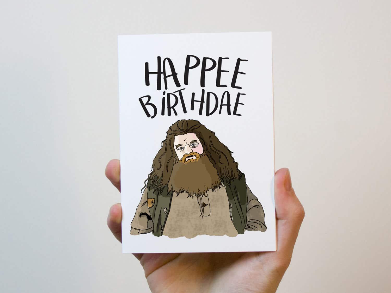 Гарри поттер открытки 78